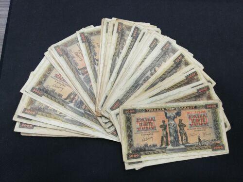 GREECE 5000 DRACHMAI 1942  LOT OF 50 BANKNOTES