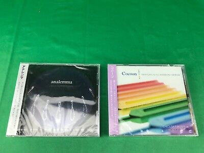 Chigusa Fukushima - LOT OF 2 CD's - Analemma & Cocoon