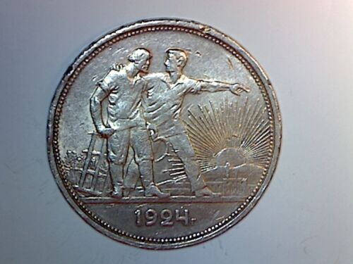 RUSSIA 1924 SILVER ROUBLE XF CONDITION