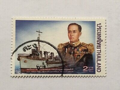 1998 Thailand Single Stamp Issue  Complete Set  #SC 1811
