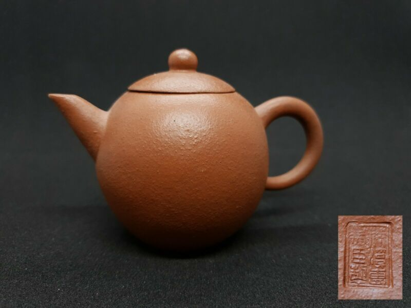 Chinese Yixing vintage terracotta miniature teapot