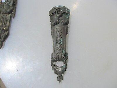 Antique Brass Ormolu Hardware Mount Victorian Georgian Gilt Torch Urn Floral Old