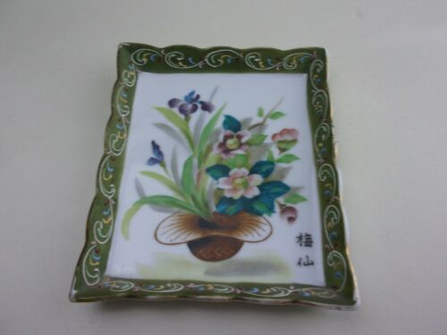 "Antique Rare Highly detailed Porcelain 6"" Tray Signed in Japanese Hand Painted"