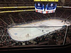 OILERS V.S. DUCKS GAME ROW 1 SECTION 206 3 tickets available