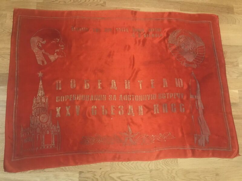 Banner USSR Vintage Original Space  Brezhnev Period Rare