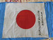 WW2 Japanese Flag