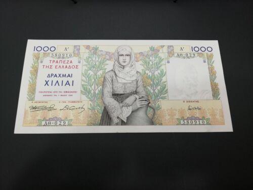 GREECE 1000 DRACHMAI 1935  UNC