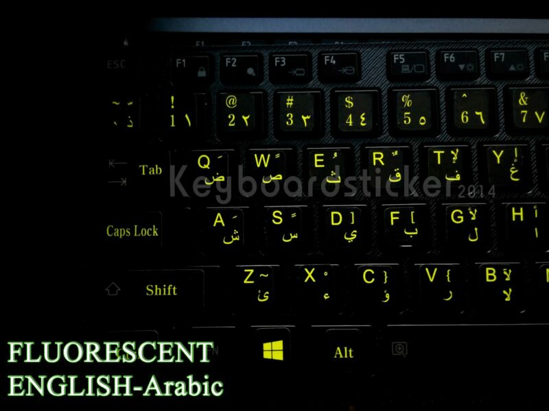 Arabic Keyboard Sticker Fluorescent Letters for dim light condition