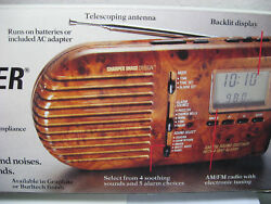 Sharper Image  Sound Soother Clock AM/FM Radio 4 Way Alarm SI437 MINT