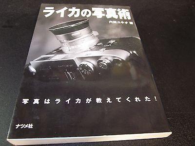 Leica Book Photo Technique of LEICA Japan 2001