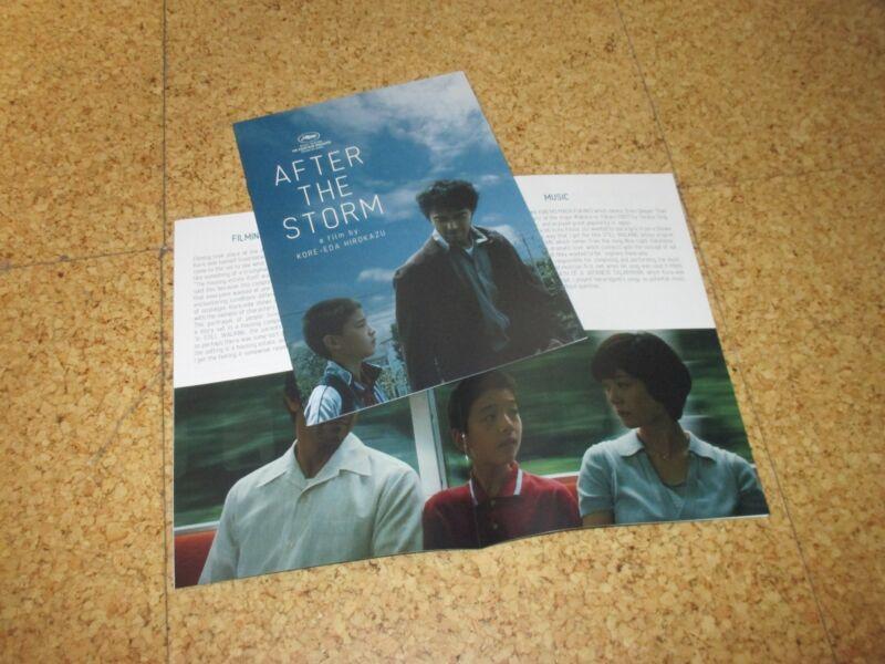 Hirokazu Kore-eda AFTER THE STORM  Pressbook CANNES 2016 HIROSHI ABE/KIKI KIRIN