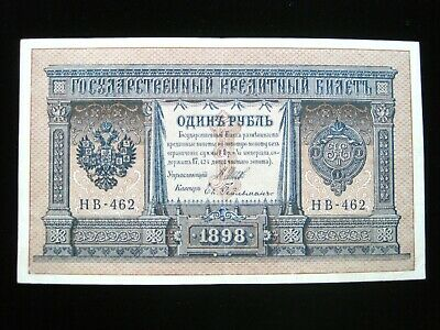 RUSSIA 1 RUBLE 1898 TSAR IMPERIAL RUSSIAN SHARP 462# BANK BANKNOTE MONEY