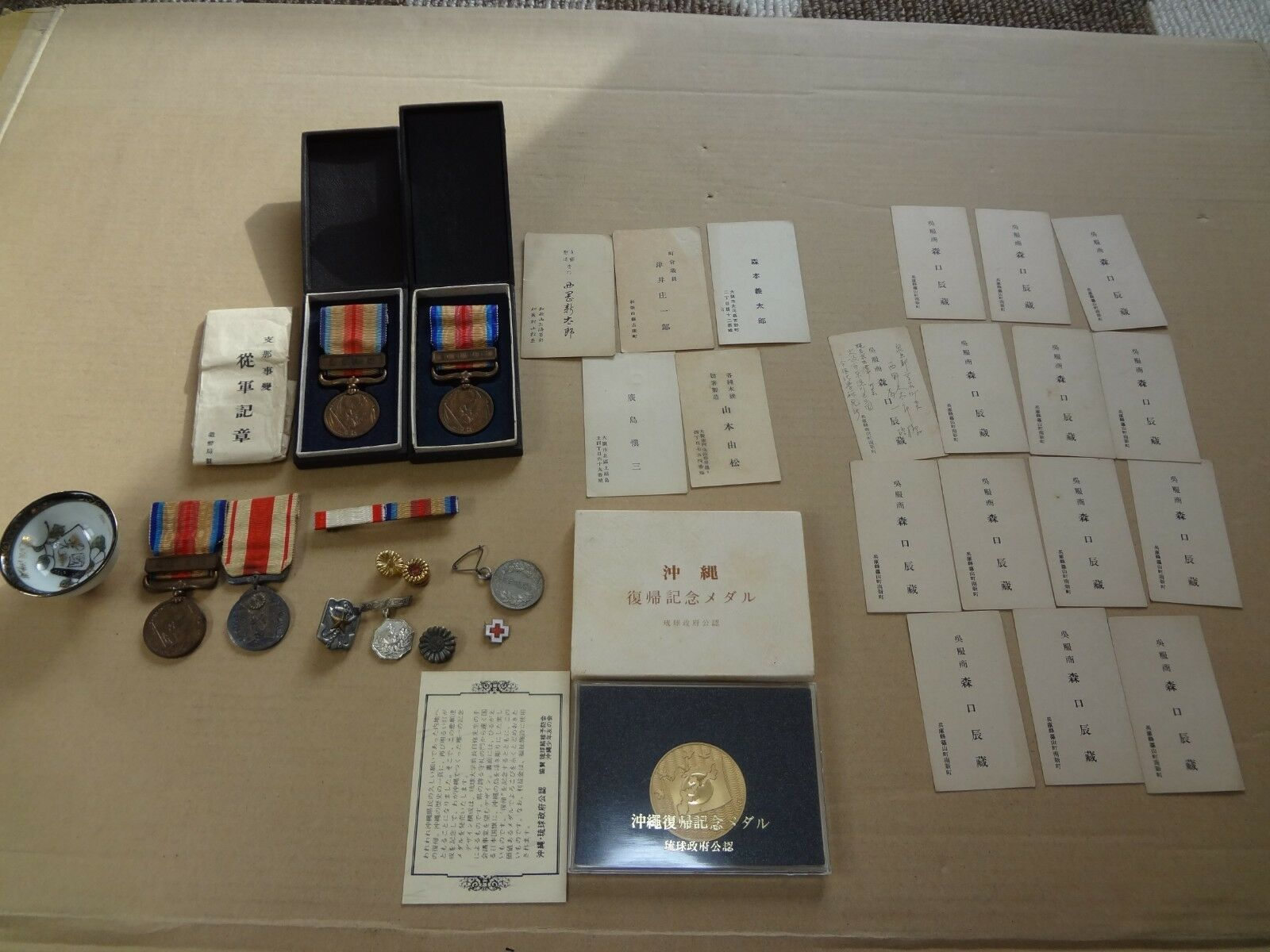 WWII japan taisho china okinawa sakecup rising card etc medal ARMY NAVY BADGE