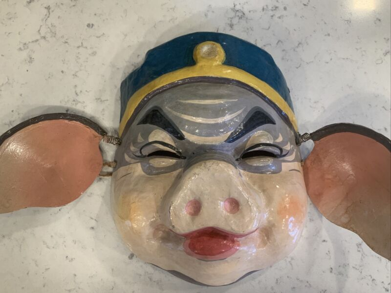 Rare Antique Paper Mache Mask Pig Head Carnival Face Hand Made Vintage NICE