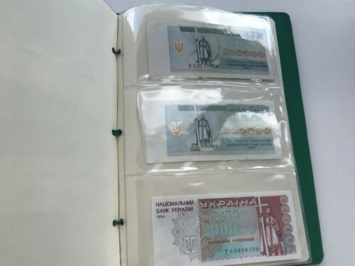 Set Banknotes (Coupon-Karbovanets) of Ukraine Period 1992-1996 in Album