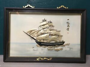 Cadre Chinois Bateau de Nacre 1970s-80s  Mother of Pearl Boat
