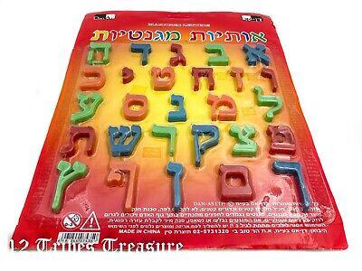 Magnetic Hebrew Letters - Magnetic Hebrew Alef Bet Letter Character Children Learn Alphabet Jewish School