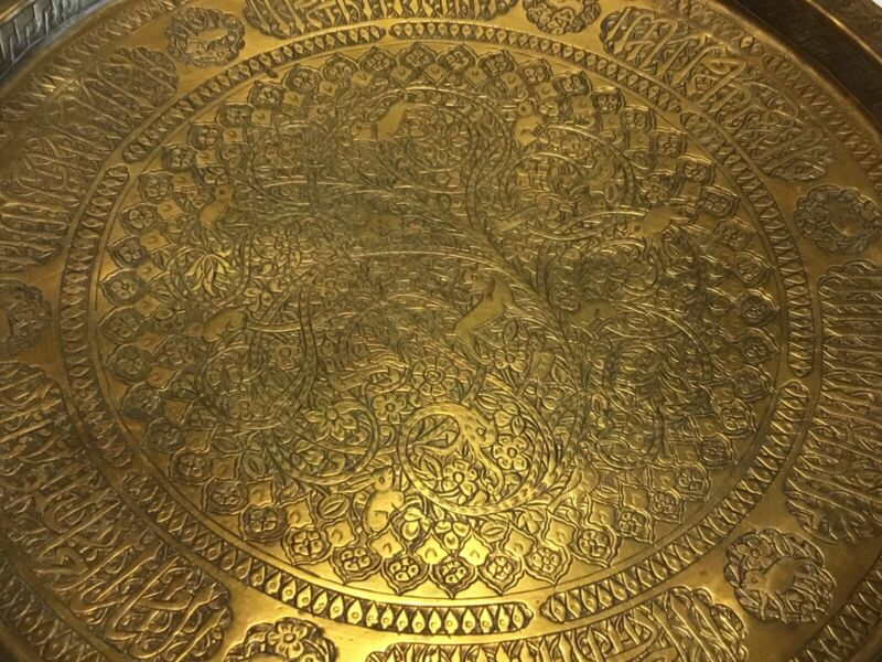 Vintage Islamic Middle East Persian Ornate Engraved Brass Tray Platter Plate