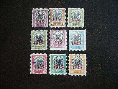 Stamps - Dominican Republic - Scott# 200-208 - Overprinted
