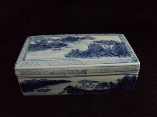 Rare Asian Qing Hua Porcelain Brush Holder Marked