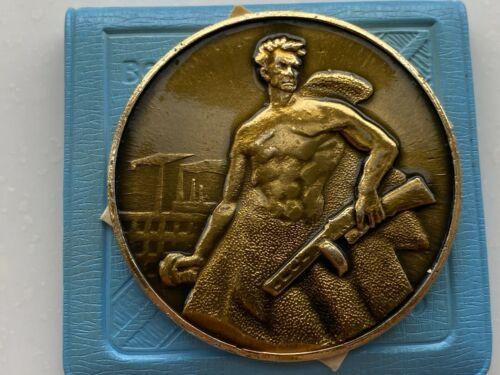 Table medal, USSR, Volgograd. No step back