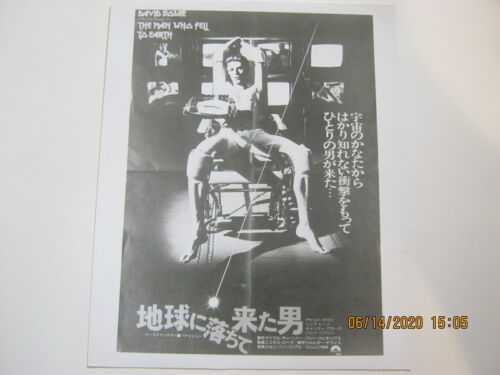 """David Bowie Promo Photo JAPAN """"THE MAN WHO FELL TO EARTH"""" 8""""x10"""" B&W MINT! RARE!"""