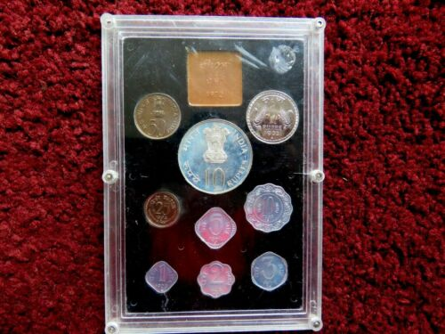 """INDIA  9 COIN PROOF SET: """"25 YEARS OF INDEPENDENCE"""".!"""
