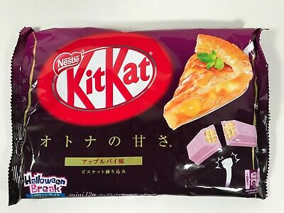 NEW 1 bag APPLE PIE KitKat - Japanese - Kit Kat Halloween