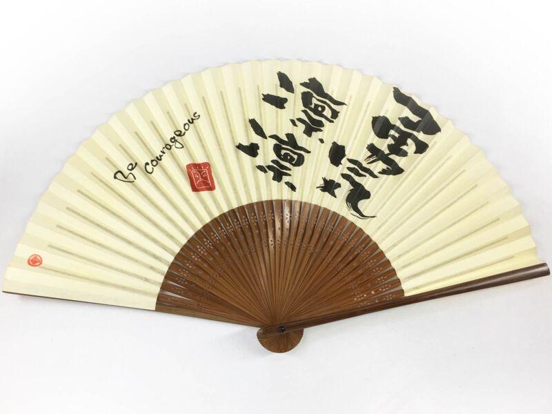 "Vintage Japanese 'Sensu' Folding Fan ""Be Courageous"": Nov17H"