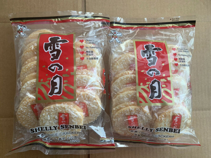 Japanese rice crackers with sugar drizzle by Want Want - 2 bags 2x4.3 oz Senbei