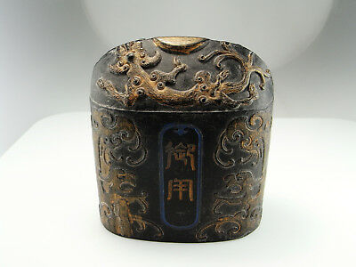 Qing Dynasty Chinese Antique Ink Cake Calligraphy Block Imperial Archaistic Rare