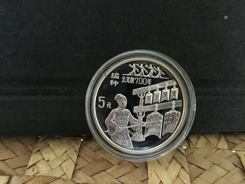 CHINA Silver Proof Coin 5 Yuan 1994 Tuned Bells.