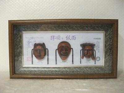 Korean Traditional Mask Image - Wall Picture/Relief behind Glas - Korea Masks