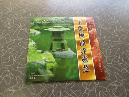 Chinese wedding decorations miscellaneous goods gumtree chinese herbs dvd junglespirit Choice Image