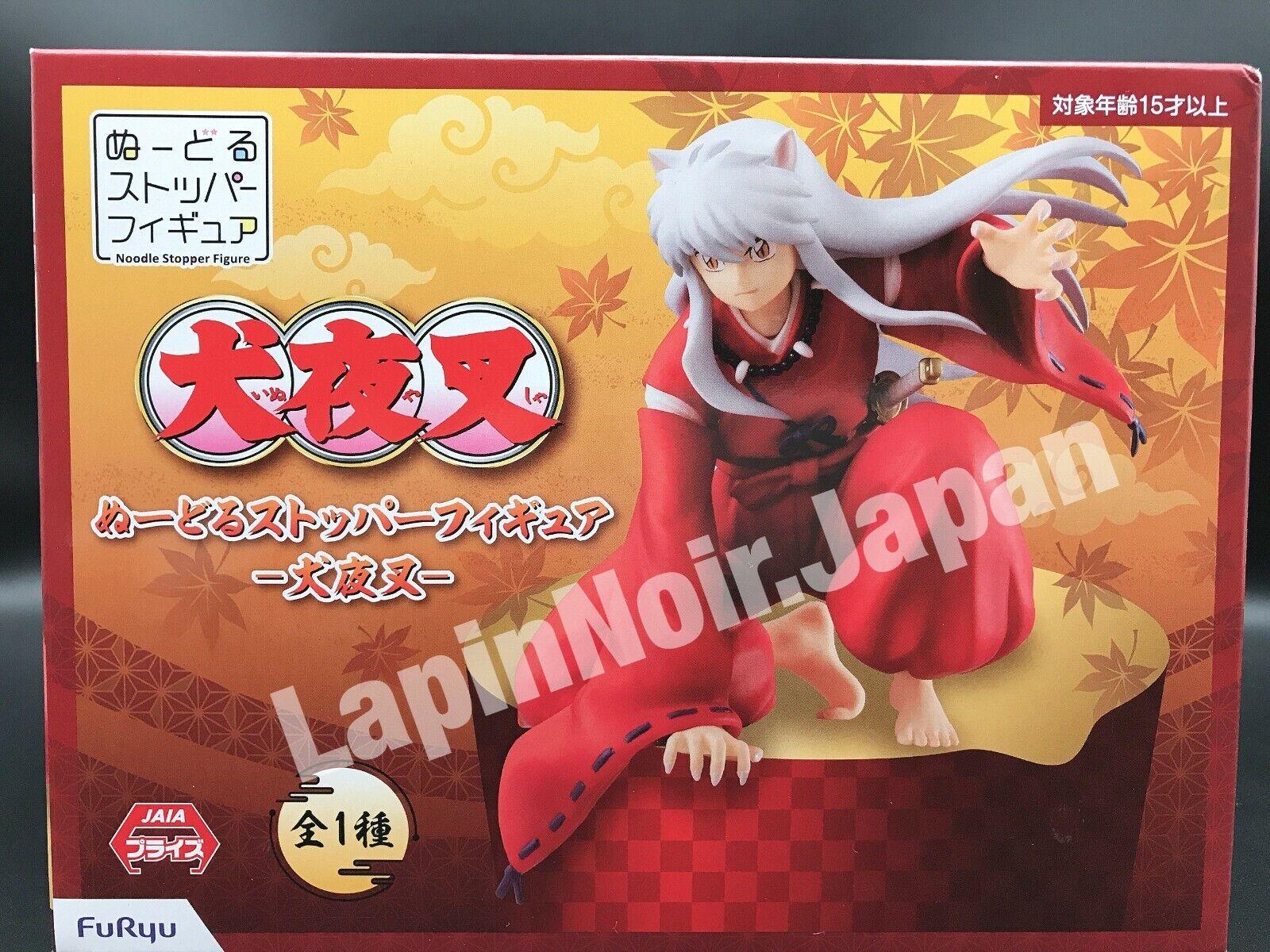 Inuyasha Noodle Stopper Inu Yasha Action Figure Anime Manga Toy 13cm FuRyu 2020