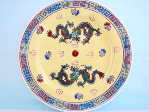 """Beautiful Colors! Vintage CHINESE DOUBLE DRAGON 6"""" Round DECORATIVE PLATE"""