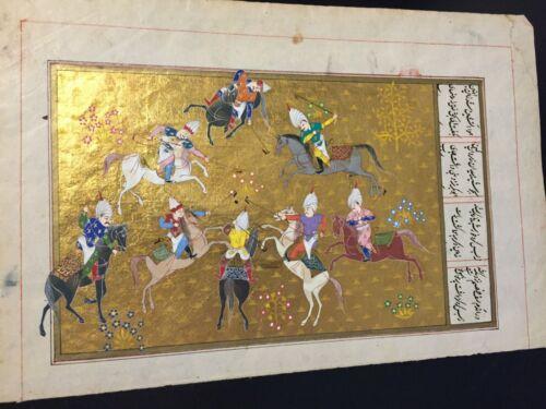 Military Illuminated Manuscript Antique Koran Page Gold Leaf Battle Painting