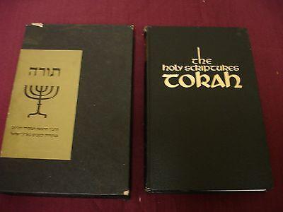 Torah - The Five Books of Moses