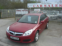 Vauxhall/Opel Vectra by Swale Auto Sales, Richmond, North Yorkshire