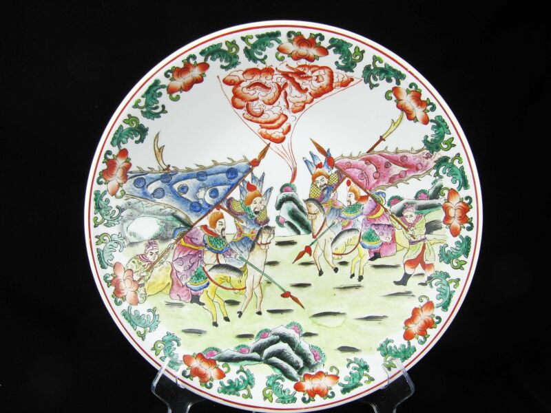 """CHINESE FAMILLE ROSE BOWL PLATE CHARGER - WARRIORS - 14"""""""