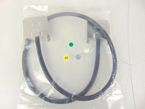 Enterasys STK-CAB-LONG IM STACKING CABLE 3.3FT,  BRAND NEW SEALED