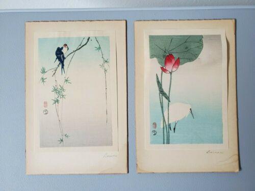 Okada Baison Woodblock Prints, Birds, Flower