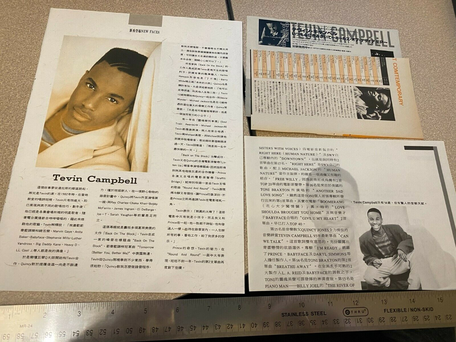 Tevin Campbell - Magazine Clippings Cuttings Photos From Japan Indonesia Taiwan - $5.00