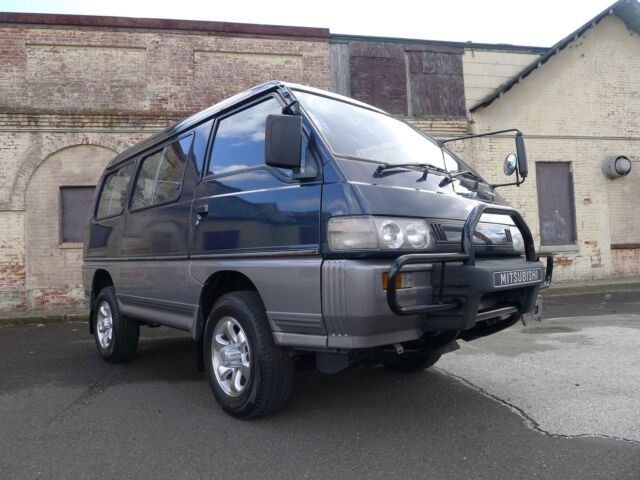 Image 1 of Mitsubishi: Other Vanagon…