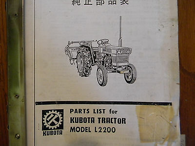 Kubota L2200 Tractor Parts Manual