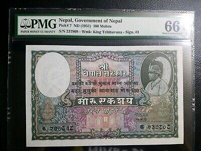 Nepal 5 Mohru 1960 King Mahendra Unc P-9 Sign 4