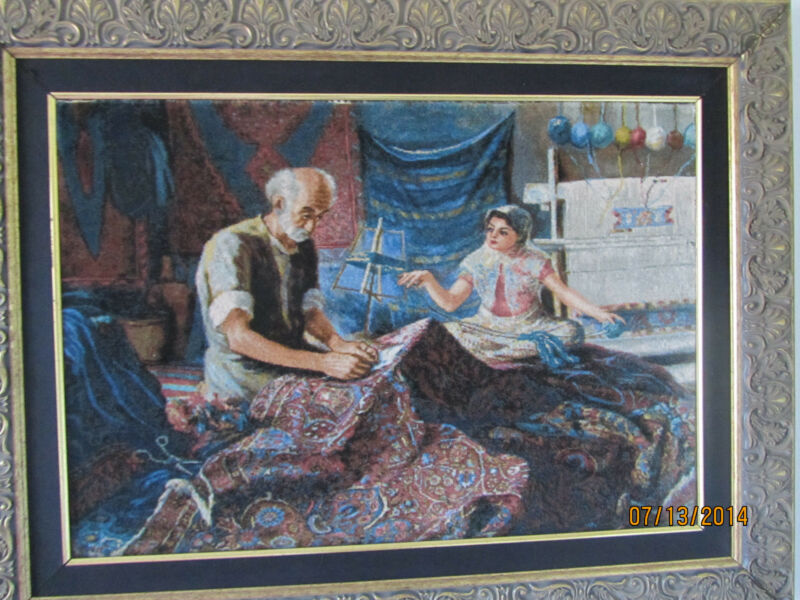 Very Fine Pictorial Rug