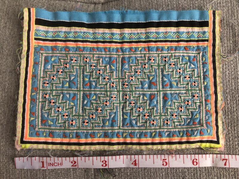 Hmong Dab Tsho Embroidery