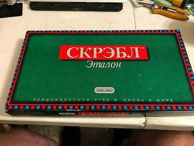 Vintage Scrabble Russian Cyrillic Original set, complete game by Spear's Games