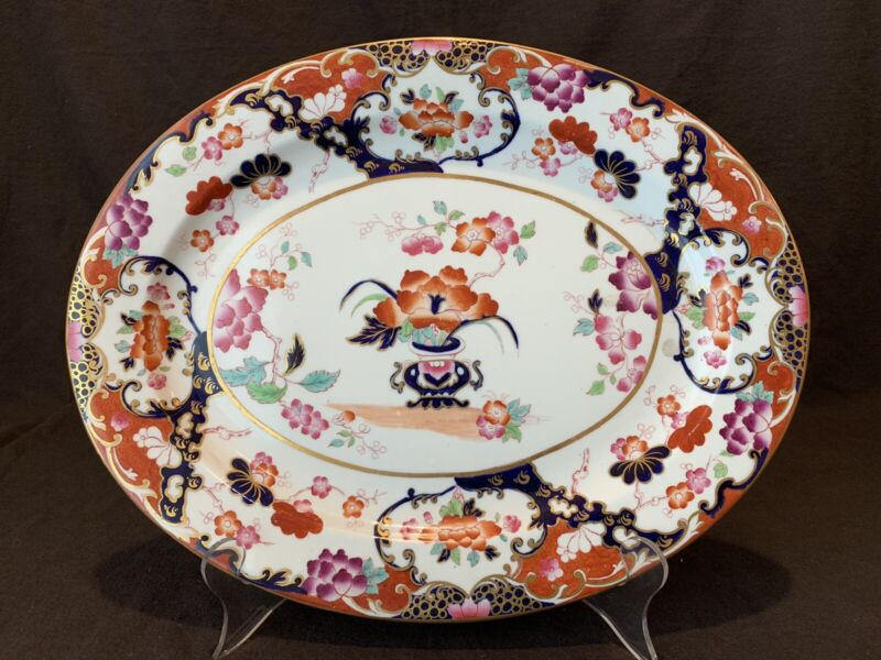 """Antique Brownfield & Sons Ironstone Imari Oval 15 1/2"""" L Serving Platter Gold"""